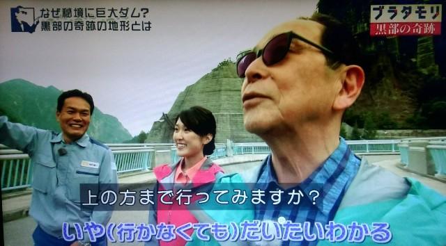 f:id:morifumikirikita319:20171014232906j:image