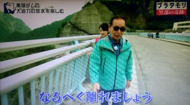 f:id:morifumikirikita319:20171014234029j:image