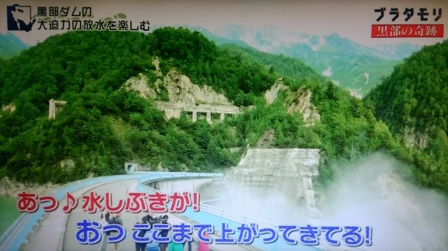 f:id:morifumikirikita319:20171015080535j:image