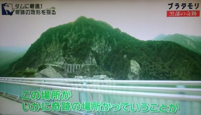f:id:morifumikirikita319:20171015080618j:image