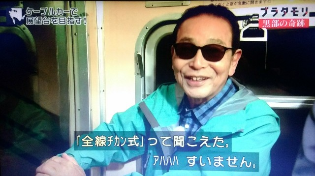 f:id:morifumikirikita319:20171015083141j:image