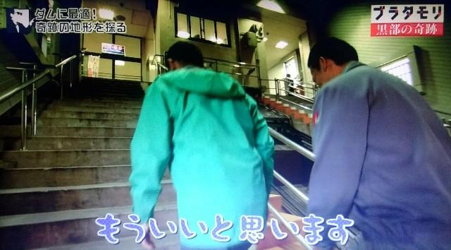 f:id:morifumikirikita319:20171015084815j:image