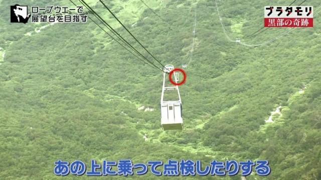 f:id:morifumikirikita319:20171015085040j:image