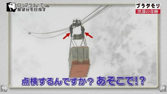 f:id:morifumikirikita319:20171015085053j:image