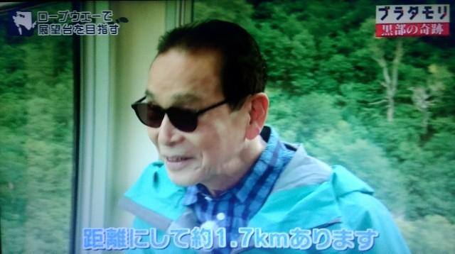 f:id:morifumikirikita319:20171015091009j:image