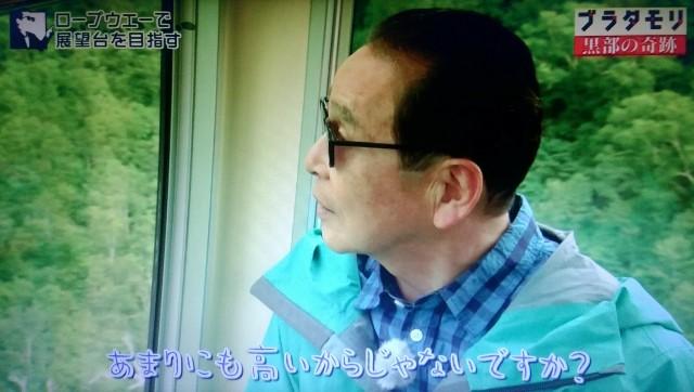f:id:morifumikirikita319:20171015091022j:image
