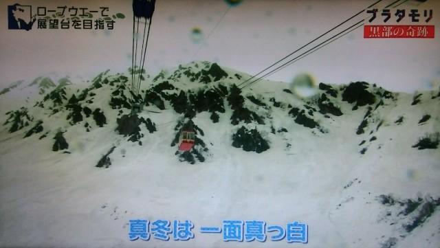 f:id:morifumikirikita319:20171015091039j:image