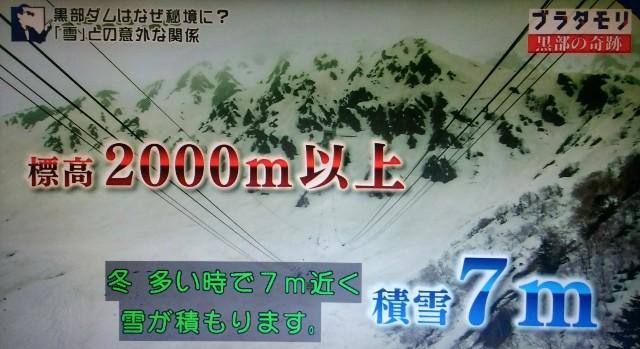 f:id:morifumikirikita319:20171015093011j:image