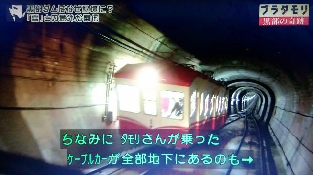 f:id:morifumikirikita319:20171015093029j:image