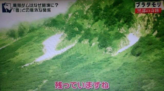 f:id:morifumikirikita319:20171015093101j:image