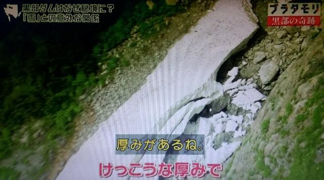 f:id:morifumikirikita319:20171015093116j:image