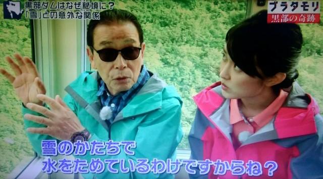 f:id:morifumikirikita319:20171015093147j:image