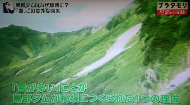 f:id:morifumikirikita319:20171015093227j:image