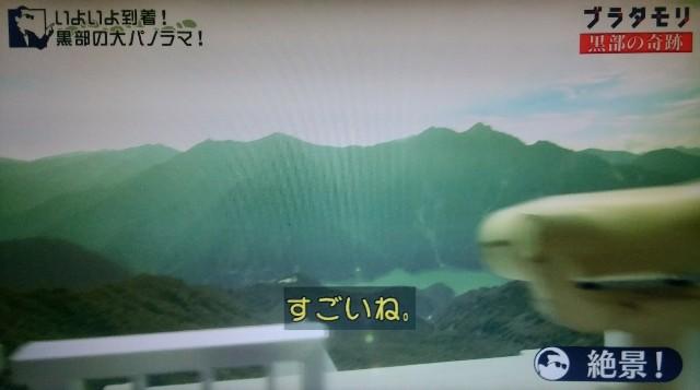 f:id:morifumikirikita319:20171015131443j:image