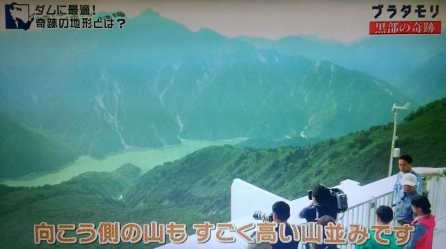 f:id:morifumikirikita319:20171015131644j:image