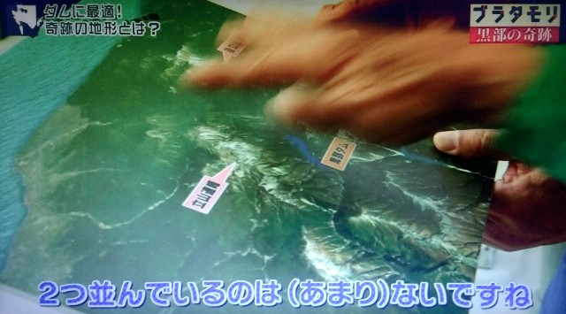 f:id:morifumikirikita319:20171015133812j:image