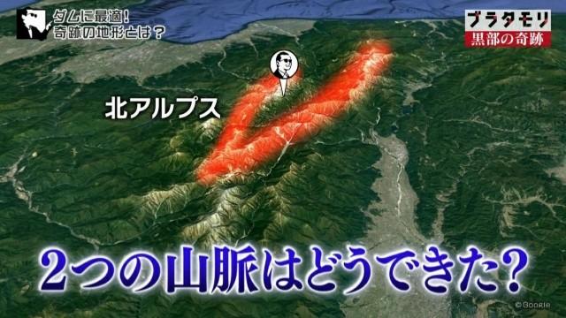 f:id:morifumikirikita319:20171015134017j:image