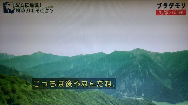 f:id:morifumikirikita319:20171015134650j:image