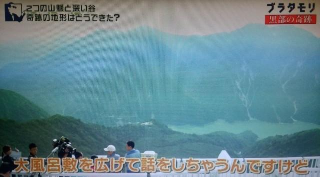 f:id:morifumikirikita319:20171015134740j:image