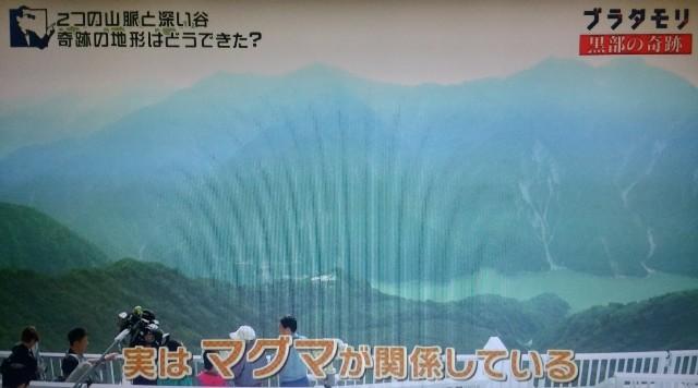 f:id:morifumikirikita319:20171015134751j:image