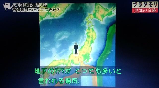 f:id:morifumikirikita319:20171015134818j:image