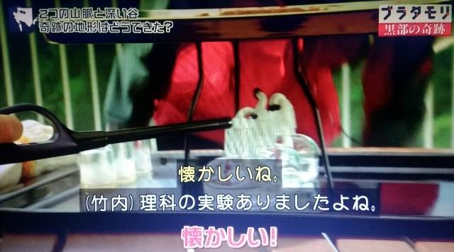 f:id:morifumikirikita319:20171015140704j:image