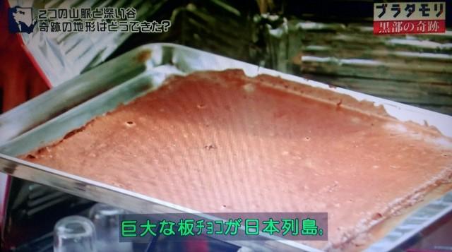f:id:morifumikirikita319:20171015140720j:image
