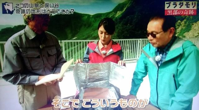 f:id:morifumikirikita319:20171015141659j:image