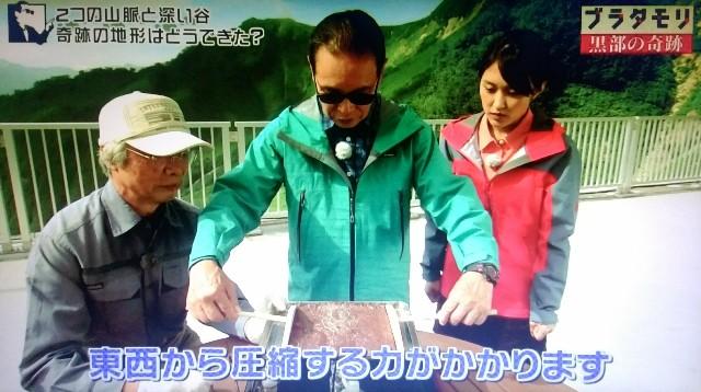 f:id:morifumikirikita319:20171015141727j:image