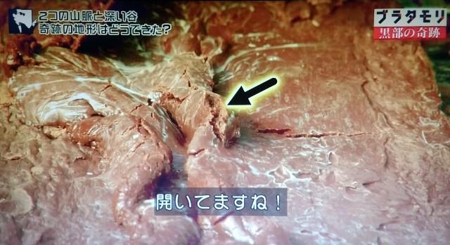 f:id:morifumikirikita319:20171015141803j:image