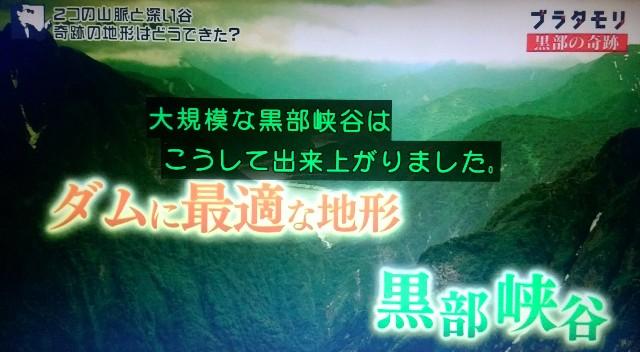 f:id:morifumikirikita319:20171015142937j:image