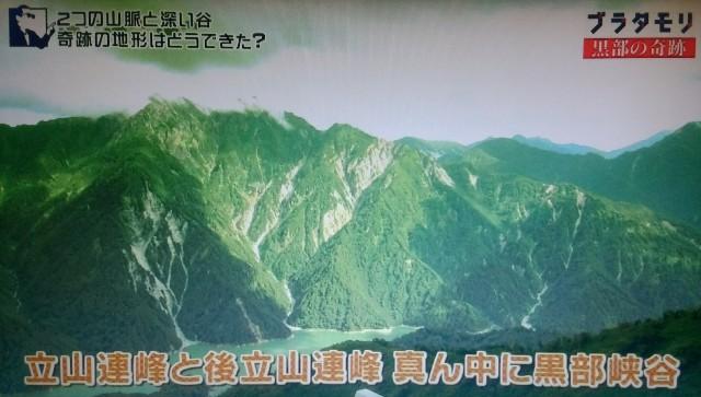 f:id:morifumikirikita319:20171015142951j:image