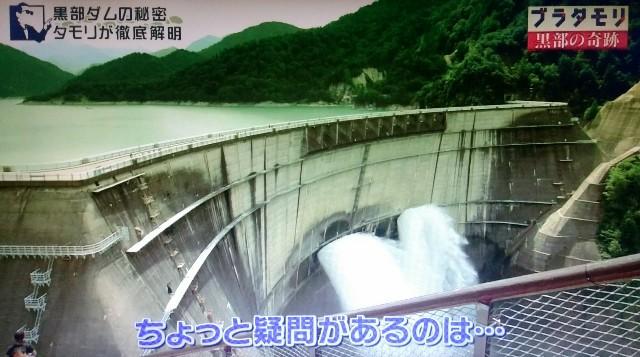 f:id:morifumikirikita319:20171015144232j:image