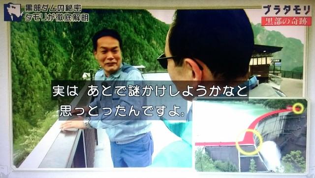 f:id:morifumikirikita319:20171015144435j:image