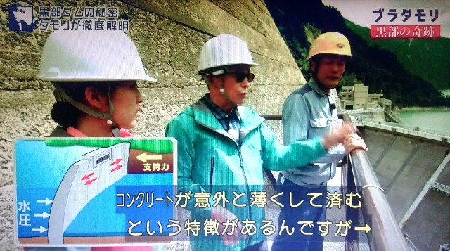 f:id:morifumikirikita319:20171015144554j:image