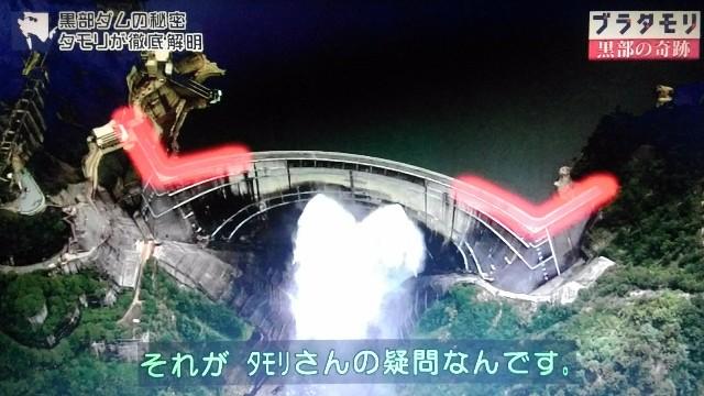 f:id:morifumikirikita319:20171015145611j:image
