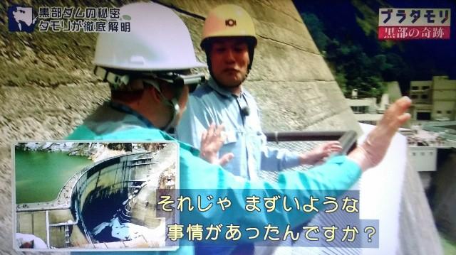 f:id:morifumikirikita319:20171015145635j:image