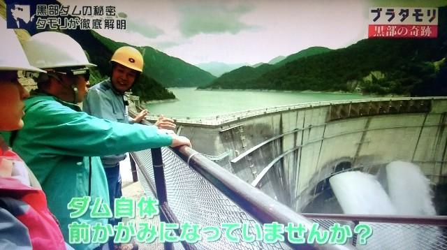 f:id:morifumikirikita319:20171015151800j:image