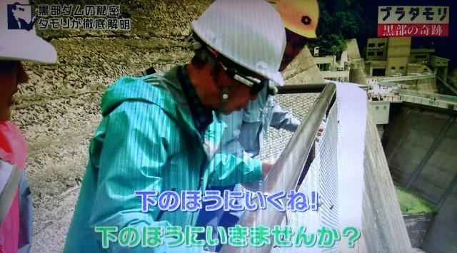 f:id:morifumikirikita319:20171015151848j:image