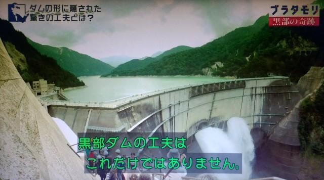 f:id:morifumikirikita319:20171015160020j:image