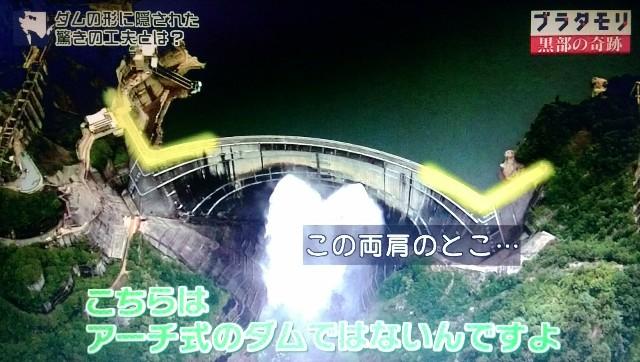 f:id:morifumikirikita319:20171015160041j:image