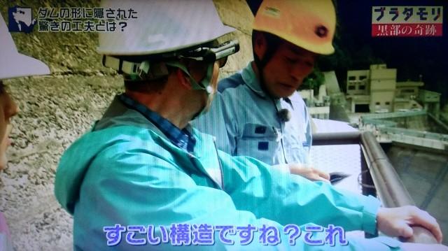 f:id:morifumikirikita319:20171015160151j:image