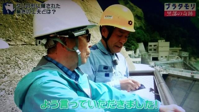 f:id:morifumikirikita319:20171015160206j:image
