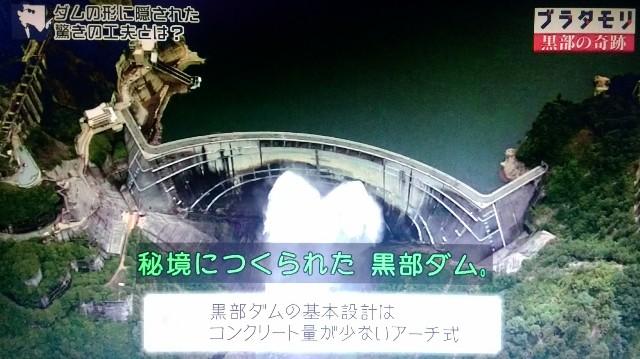 f:id:morifumikirikita319:20171015170701j:image