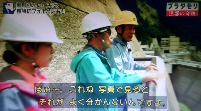 f:id:morifumikirikita319:20171015171027j:image