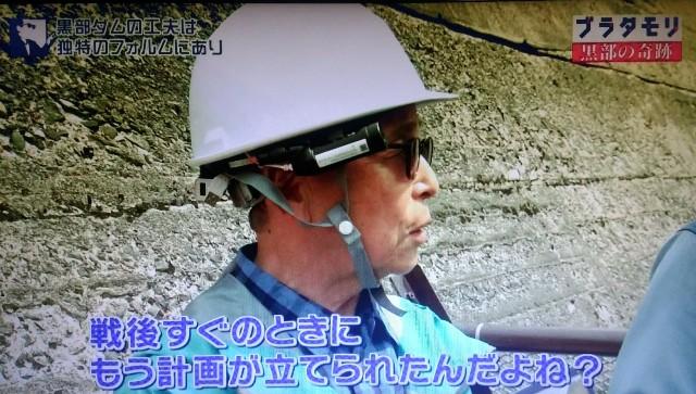 f:id:morifumikirikita319:20171015171135j:image