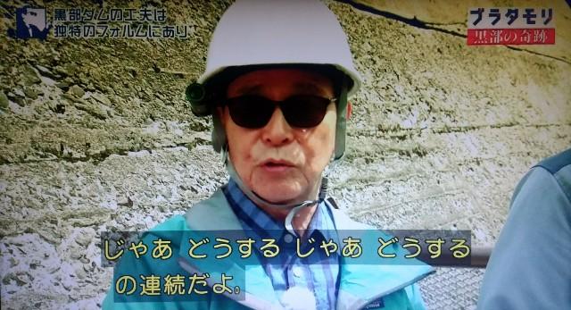 f:id:morifumikirikita319:20171015171150j:image