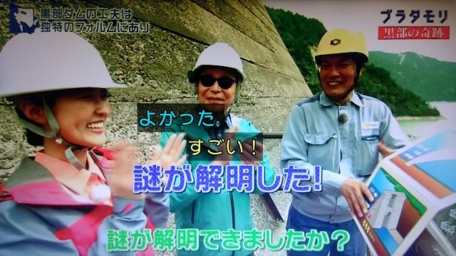f:id:morifumikirikita319:20171015171243j:image