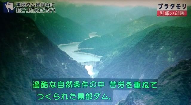 f:id:morifumikirikita319:20171015171315j:image