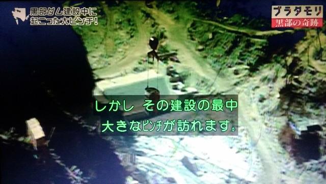 f:id:morifumikirikita319:20171015171327j:image